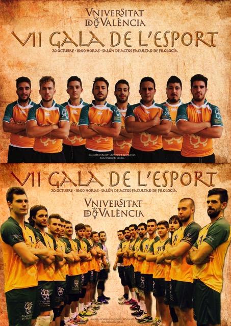 Cartell de la Gala de l'Esport, que se celebrarà dimarts 20 d'octubre.