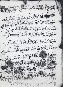 poema-118-Archivo-Historico-UV-741x1024